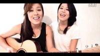 白领天使TV-吉他弹唱-美女不插电-2个双胞胎美女唱江南