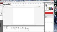 flash基础教程2-选择工具和部分选择工具