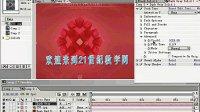 AE视频教程_学习文字特效制作2-0002
