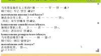 学韩语基础 初级韩语口语学习 寒假学韩语 网上学习韩语 韩语输入法软件下载
