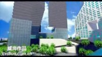 建筑生长3d动画制作案例
