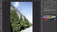 [PS]Photoshop视频教程 PScs6基础教程  16.颜色取样