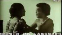 日本电影《人证》插曲:草帽歌.