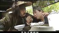 连城诀吴越版02