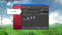 Adobe Flash CS5专业完整版安装教程试学第二课