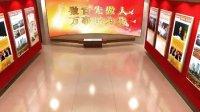 云南防腐倡廉警示教育基地多媒体展厅设计方案
