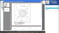 13.[Altium.Designer.FPGA设计指导]如何设置默认打印行为?