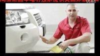淘宝正品车蜡坊独家提供原装美国进口龟牌T520A商品使用视频