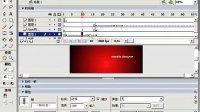 中科院flash培训视频教程第26讲