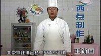 【火】面包的简单做法及配料_好吃的面包怎么做