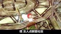 龙之谷漫画《Gentleman》绅士MV舞蹈中文版秒杀PSY鸟叔