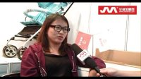 视频: 全球加盟网展会采访阳光儿童童车
