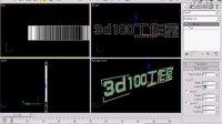 5、bevel(导角)室内3D效果图制作高清视频教程