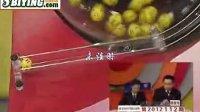 视频: 【必赢彩票网】七乐彩第2012112期开奖视频