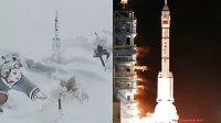 宝马广告使用长征2F火箭形象 一审被判侵权赔偿《北京电视台》都市晚高峰