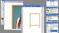 [PS]photoshop学习软件 ps cs5教程