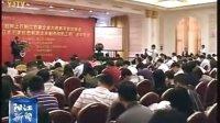 广货网上行阳江百家企业与电商平台对接(阳江新闻20121122)