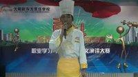 沈阳新东方烹饪学校城市有我奋斗的青春1