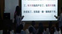 [同步课堂]初中物理《内能》说课视频,第八届全国中小学实验教学说课活动现场展示实录
