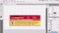 [PS]ps抠图教程 平面设计视频教学 photoshop教程