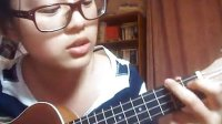 Taylor Swift Fearless ukulele教程[Yovenny]