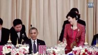 President Obama and Prime Minister Shinawatra at an Dinner