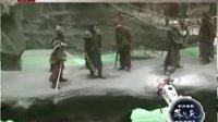 长春天爱文化 《苏乞儿》全球首映礼:周迅孙翰文赵文卓详解《苏乞儿》