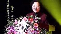 视频: 北京罗麦火热招商中,加盟QQ:1362113951
