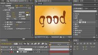 AE手写字视频教程