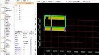 广联达图形算量软件GCL2008视频教程04绘图区的操作方法