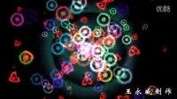 AE特效--图形粒子动画特效