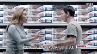 梅西宾堡面包广告(墨西哥版)