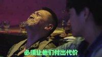 视频 老板 报告 番外篇/报告老板番外篇之北京爱情故事