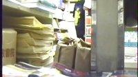 视频: (ショタ) 書店でエロ本を探しながらオナる中学生.mpg