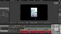 AEMV包装效果制作AE基础视频教程特效合成