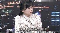2100黑白相對論20140206 拼經濟、拼選舉 台北、台中蓝該怎麼赢