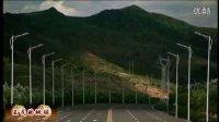 张家口城市形象宣传片【王戈的地球】版-QQ:75235888