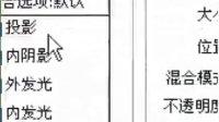 2012年8月21号独行客老师ps签名课录.rmvb