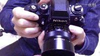 尼康nikon F3hp胶片单反相机使用教学(下)by何脑斯