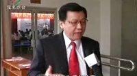 视频: 茂名新闻联播--乐利来国际筋骨养护招商会茂名站qq306652466