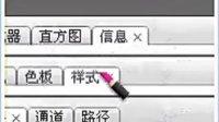 2012_02_29_雪莲花老师主讲ps音画 蝴蝶飞