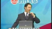 匡家庆:餐饮饭店发展走势与经营策略 (1)