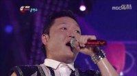 120904 PSY summer stand演唱会《怎么办》ft BOM(2NE1)
