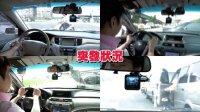 视频: 快译通ABEE V10深圳总代乐购数码电话15323456927