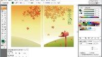[Ai]Illustrator 120例 视频Lesson 102——小说类书籍装帧设计.avi