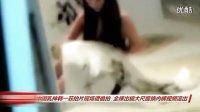 【流派制作、高清视频】韩一菲片场全裸片花曝光.flv
