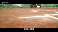 视频: 球愛天空_TVCF_1920X1080