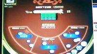 《江湖游》棋牌游戏平台二八杠