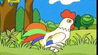 幼儿园儿童成语故事《爱美的小公鸡》