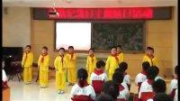 南通市城中小学二0一——红领巾相约中国梦